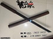 20寸发黑唐刀(槽)|唐刀|中碳钢|★★★|
