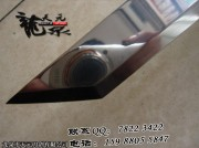 红檀简装唐刀|唐刀|高碳钢|★★★|