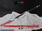 红鞘机折切造唐刀|唐刀|中碳钢|★★|标准长度