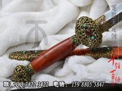 至尚永乐剑|龙泉宝剑|高碳钢|★★★★
