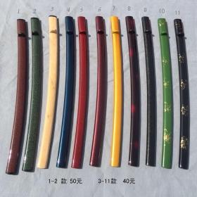 各种武士刀刀鞘供选择,客户如零售,请联系客服