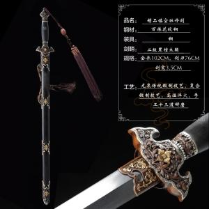 精工版手工吉祥宝剑|龙泉宝剑|花纹钢|★★★★