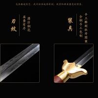 红花梨木款元宝太极剑|花纹钢|太极剑